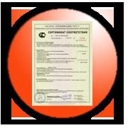 Сертификаты на медицинскую одежду и обувь